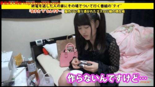 夜晚东京街头搭讪的双马尾20岁的清纯妹子,带家里种玩弄内射